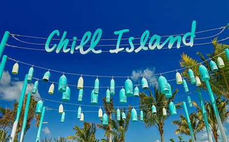 perfect day coco cay chill island sign