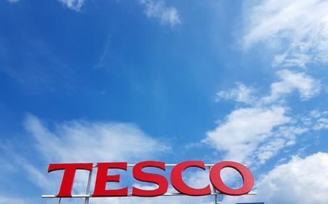 tesco shutterstock image