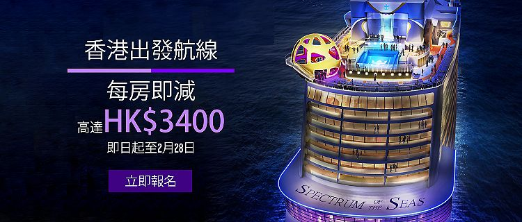 201902 hero banner HK brand offer Feb151