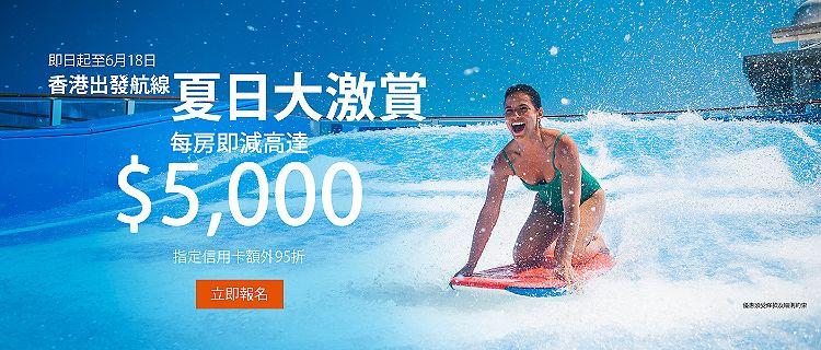 20190606   HK june flash website