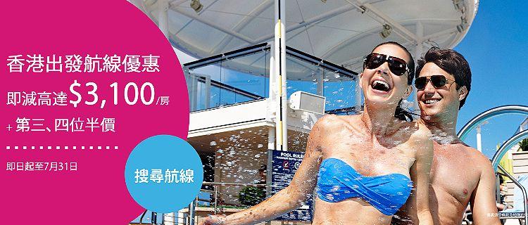 20190712   HK july brand