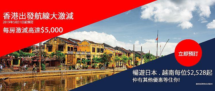 Hero Banner 20190514   HK may brand