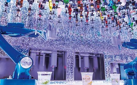 bold technology bionic bar