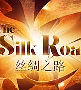The Silk Road Production Show