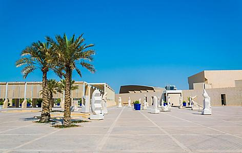 View of the Bahrain National Museum in Bahrain