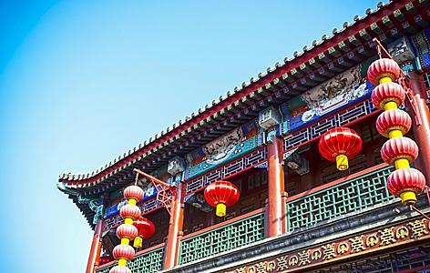 Lantern colorful pavilions in an old colonist city called Tianjin in Beijing China