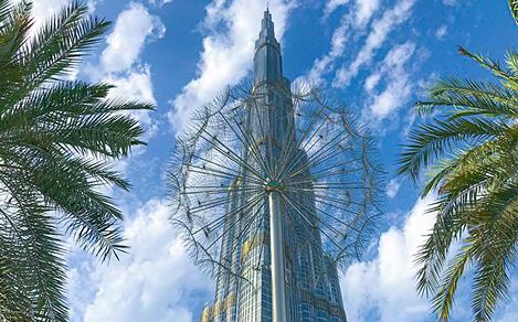 Dubai Mall Skyscraper