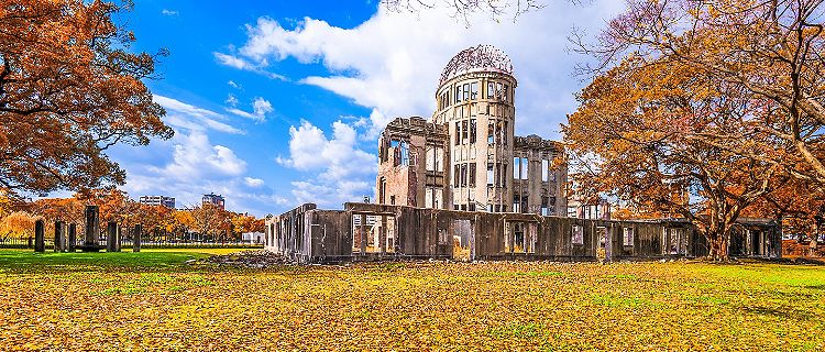 The Atomic Bomb Dome in autumn in Hiroshima, Japan