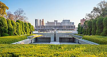 The Hiroshima Peace Memorial Museum in Japan