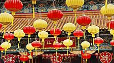 Lanterns hanging at the Wong Tai Sin temple in Hong Kong