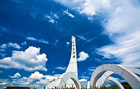 A white monumental building called the Tropic of Cancer in Hualien, Taiwan