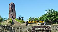 Bantay Church bell tower in Ilocos, Philippines