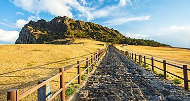 The path to Seongsan Ilchulbong on Jeju Island, South Korea