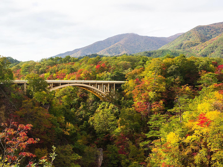 Kobe, Japan Noruko Gorge
