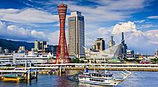 A picturesque view of the Kobe, Japan skyline