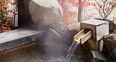 A Japanese hot spring bath