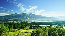 Green and bright landscape with views of the mountain in Kumamoto, Japan