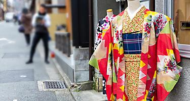 A kimono on a mannequin on the streets of Kyoto, Japan