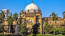 Chhatrapati Shivaji Maharaj Vastu Sangrahalaya, Prince of Wales museum in Mumbai, India
