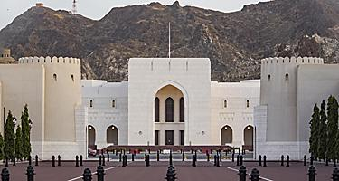 The National Museum entrance in Muscat, Oman