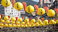 Yellow lanterns lined up along the Megane bashi, or glass bridge, in Nagasaki, Japan