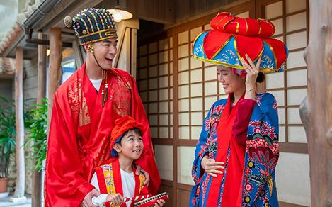 Japan Okinawa Traditional Wardrobe