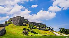 World Heritage Nakagusuku castle ruins, in Okinawa, Japan