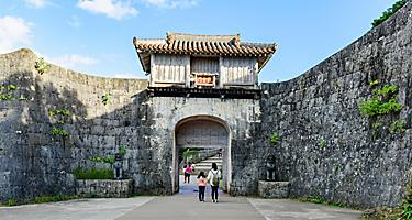 Stone gate of Shuri castle in Okinawa, Japan