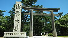 Second gate entrance of the Izumo Taisha (Izumo Grand Shrine) in Sakaiminato, Japan