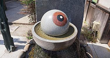 Eyeball shaped fountain in Sakaiminato, Japan