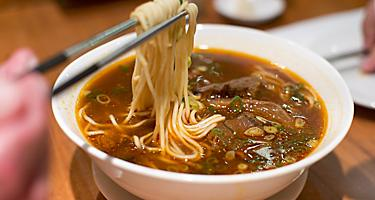A bowl of beef noodle soup