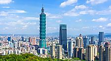 View of the Taipei, Taiwan cityscape