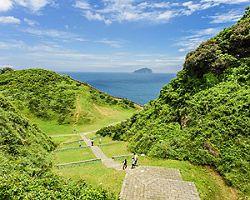 Hope Valley in Keelung, Taiwan