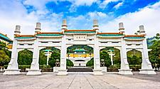 The National Palace Museum gate in Taipei, Taiwan