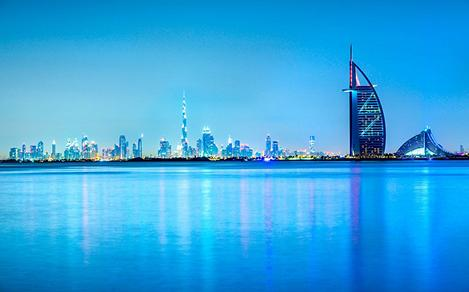 Dubai Skyline After Sunset