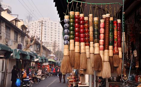 Calligraphy Brushes at a Straw Market