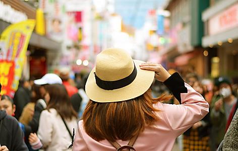 Japan Harajuku Tokyo Tourist Fashion