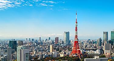 Japan Tokyo Tower Daytime